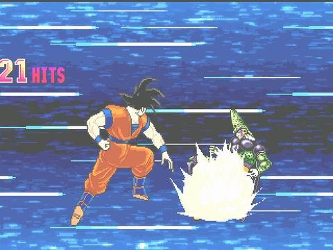 Dragon Ball Z Idainaru Son Gokuu Densetsu Ntsc J Iso