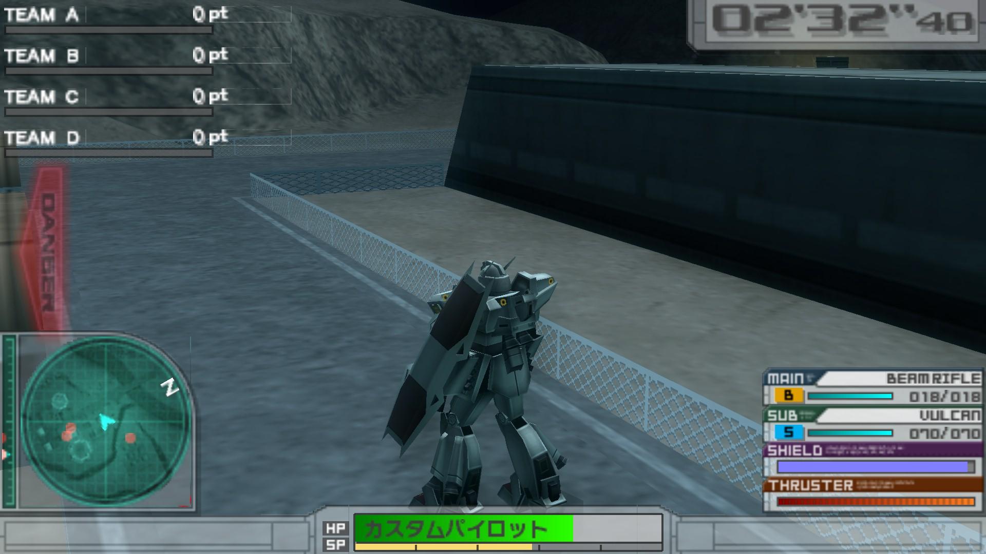 Gundam Assault Survive (Japan) ISO