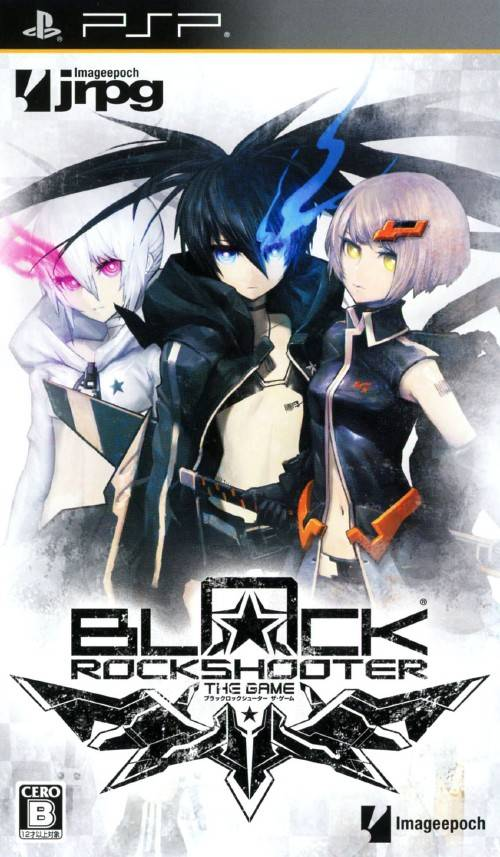 Black rock shooter the game psp english patch