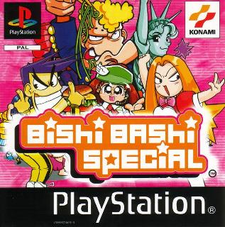 Screenshot Thumbnail  / Media File 1 for Bishi Bashi Special (E)