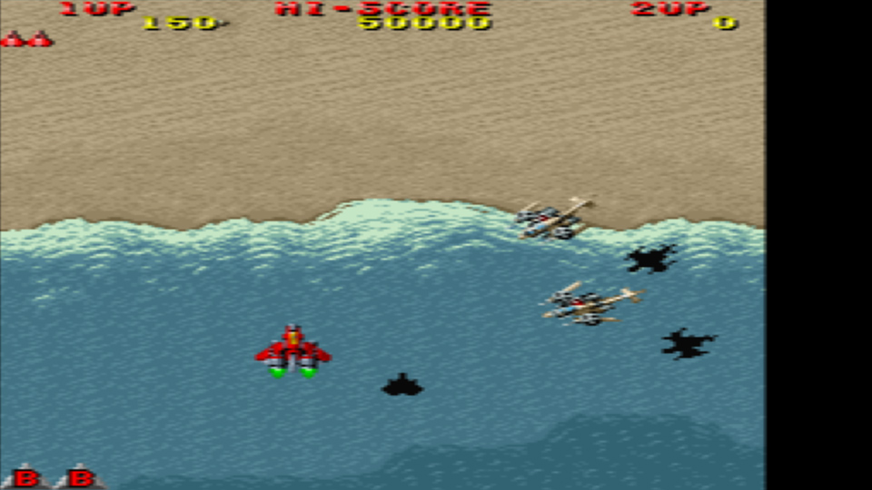 raiden project The raiden project, originally released in japan as simply raiden project (雷電プロジェクト) is a port of the arcade games raiden and raiden ii to the playstationit was released in north america as an original launch title on september 9, 1995, in japan on january 27, 1995 and in europe in november 1995.