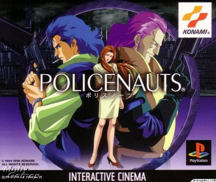 53195-Policenauts_(J)_(Disc_1)-1.jpg