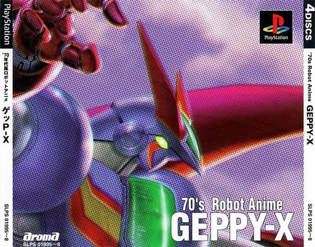 25/06/2013 un bien belle arrivage!!! - Page 3 53376-70's_Robot_Anime_-_Geppy-X_-_The_Super_Boosted_Armor_(Japan)_(Disc_1)-1