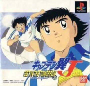 captain tsubasa j direct download