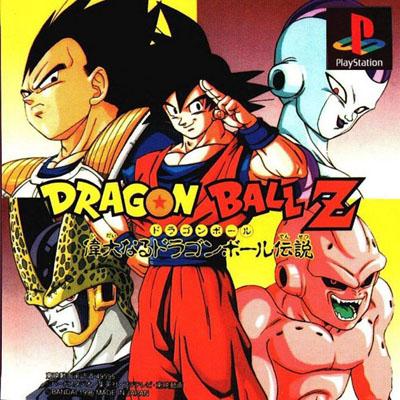 Top 5:Los mejores juegos de Dragon ball Z