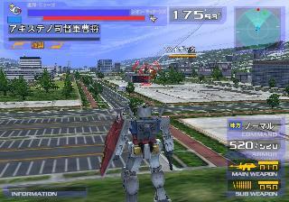 Gundam gamecube