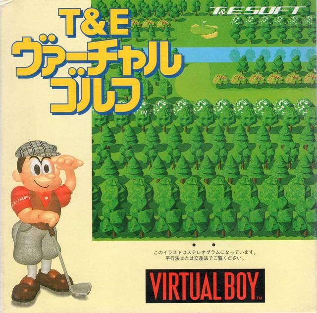 T & E VIRTUAL GOLF version japonesa 90911-T&E_Virtual_Golf_(Japan)-2
