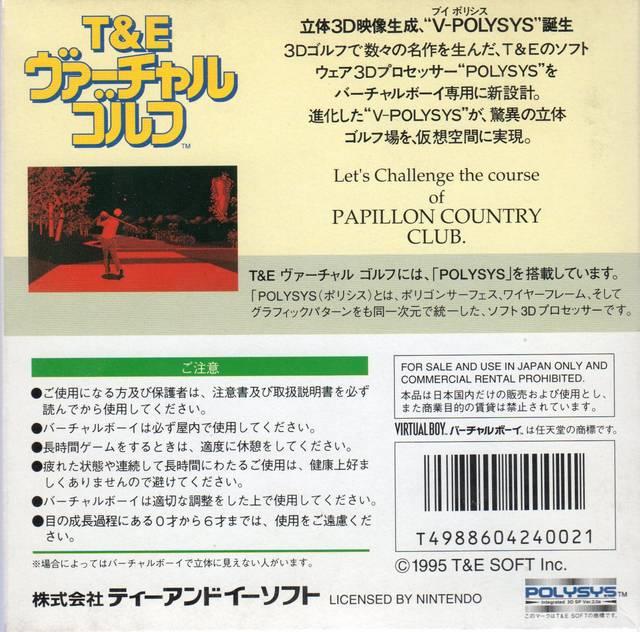 T & E VIRTUAL GOLF version japonesa 90911-T&E_Virtual_Golf_(Japan)-3